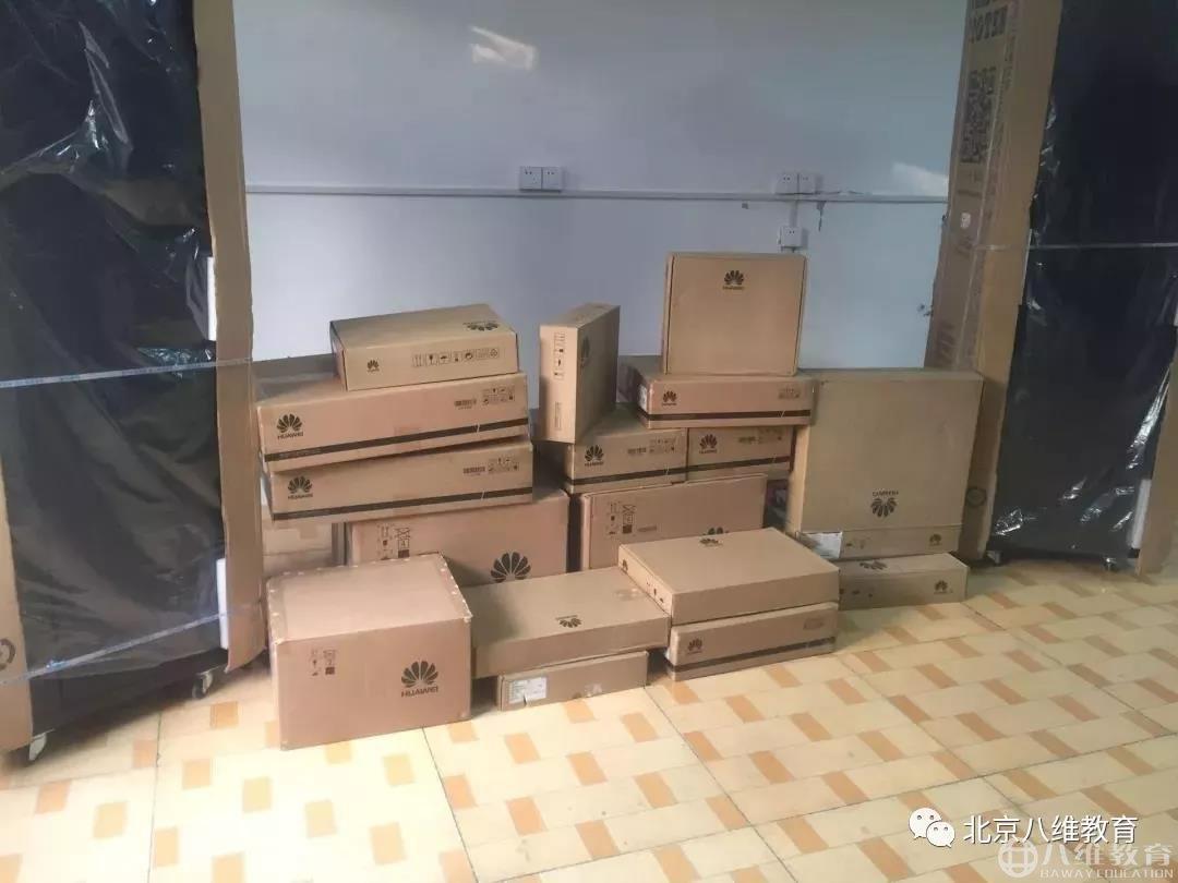 华为最新5G设备进入网络工程专业